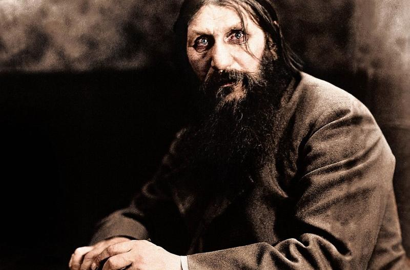 Rasputi Rasputin is